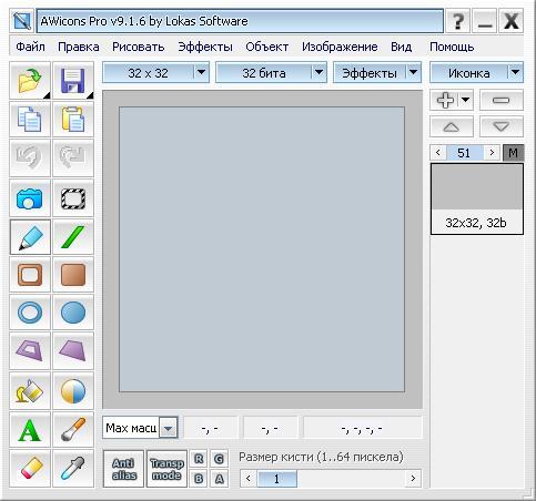 ico для вашей программы