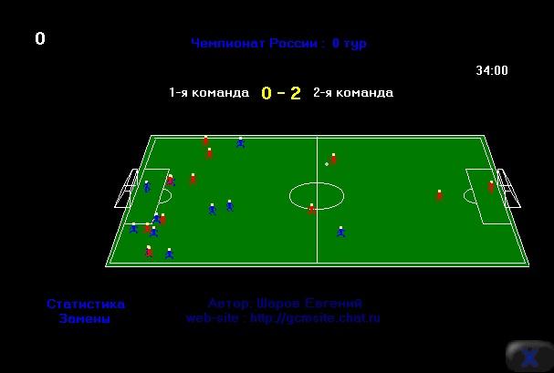 матчи сборной украины по футболу
